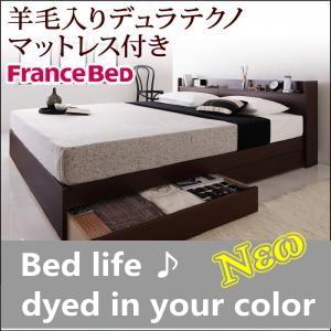 コンセント付き収納ベッド 【Else】エルゼ