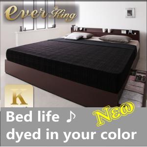 キングサイズ・ 棚・コンセント付収納ベッド【EverKing】エヴァーキング