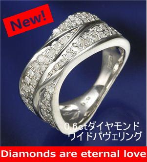 0.6ctダイヤモンド ワイドパヴェリング